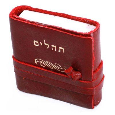 מתנה למפקדת תהלים מעור אמיתי דגם 8880 ניתן להטביע עד 3 מילים