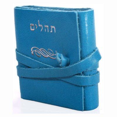 מתנה בקטנה – ספר תהלים קטן – דגם 8882 ניתן להטביע עד 3 מילים