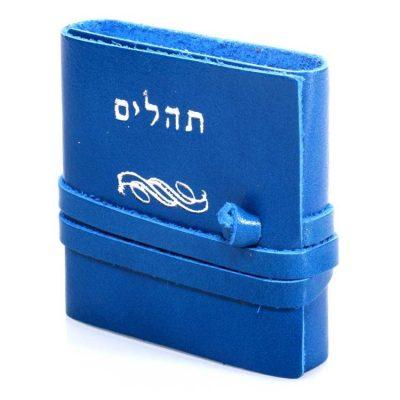 מתנה מקורית לאישה ספר תהלים מעור דגם 8881 ניתן להטביע עד 3 מילים