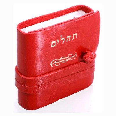 מתנה קטנה – ספר תהלים קטן עם אפשרות להטבעה וחריטה אישית על כריכת התהלים – דגם 23118