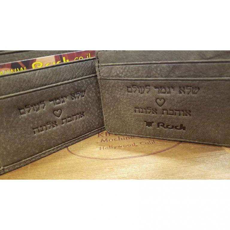 מתנה לבעל – דוגמא להטבעה מס' 102 | חריטה | הדפסה בארנק עור לגברים של רודי מוצרי עור