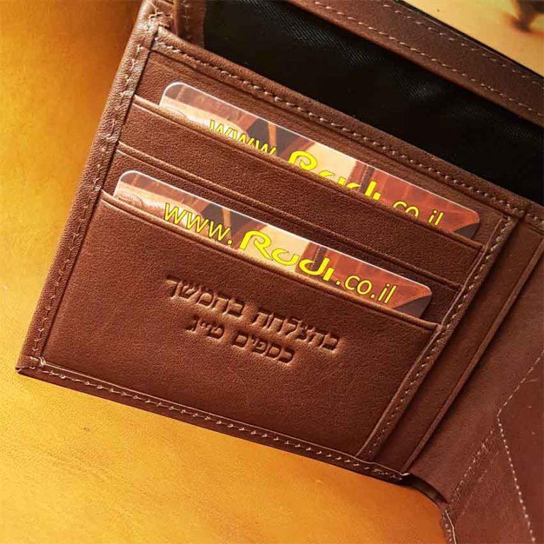 בהצלחה בהמשך | מתנה | דוגמה להטבעה בארנק מעור איטלקי