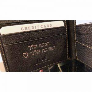 כסף ואהבה