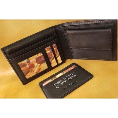 ארנק לגבר – Rudi סט ארנק לגבר עם נרתיק לכרטיסי אשראי נשלף יפהפה מעור איטלקי | דגם  Calf Leather (כולל הטבעה מוכנה לא ניתן לשנות את ההטבעה)