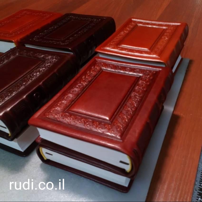 ספרי קודש מעור