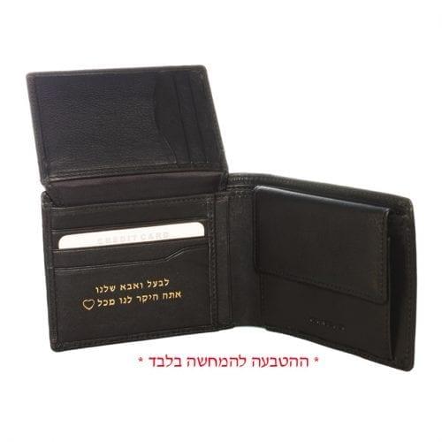 הקדשה בארנק