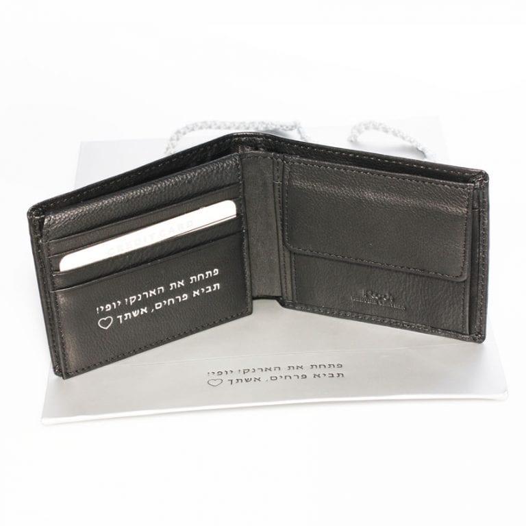 פתחת את הארנק