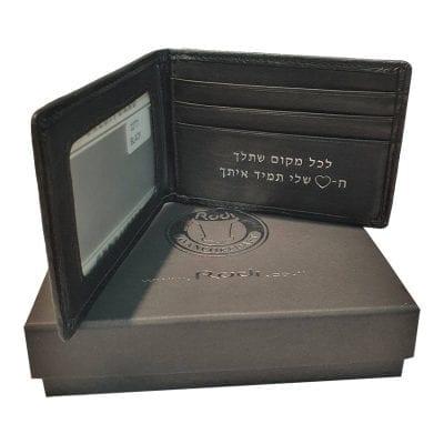 נרתיק קטן לכרטיסי אשראי מעור 32771