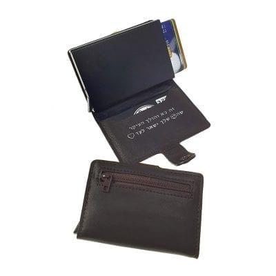 מיטשל חום שוקולד + רוכסן פטנט לשליפת כרטיסים | מעור נאפה איטלקי * RFID Blocking *