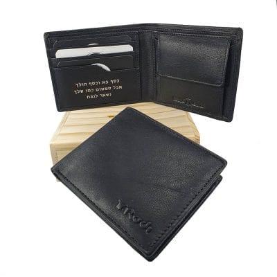 דגם סמואל | גודל בינוני ארנק מעור נאפה איטלקי שחור | מתנה לגבר