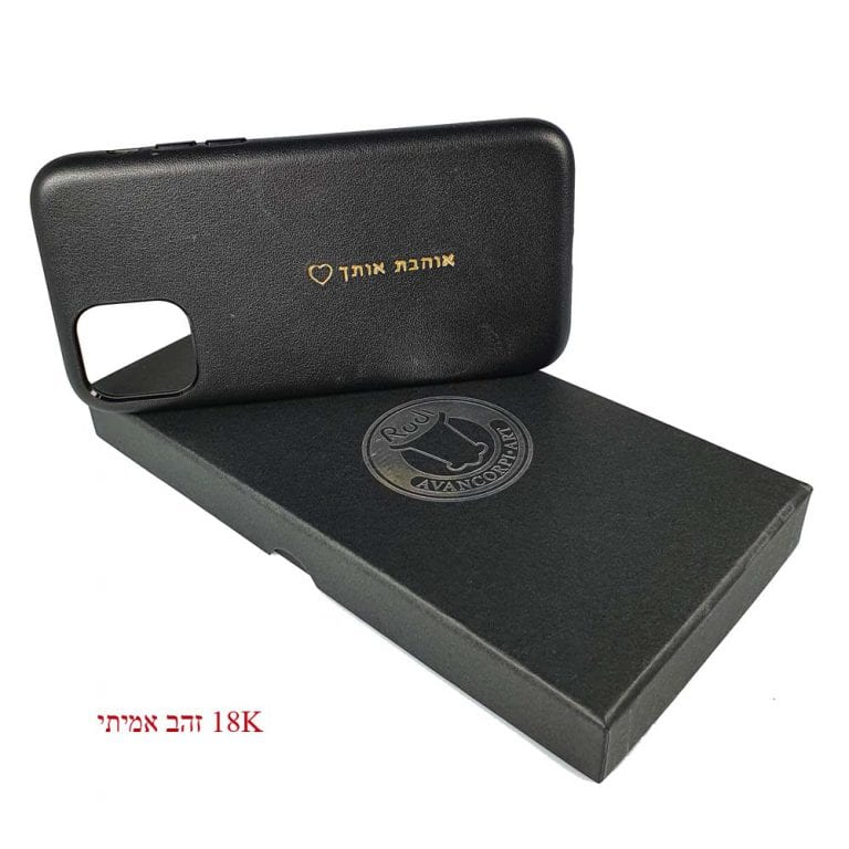 Iphone 12 leather case 6