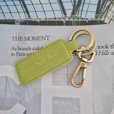 מחזיק מפתחות ירוק